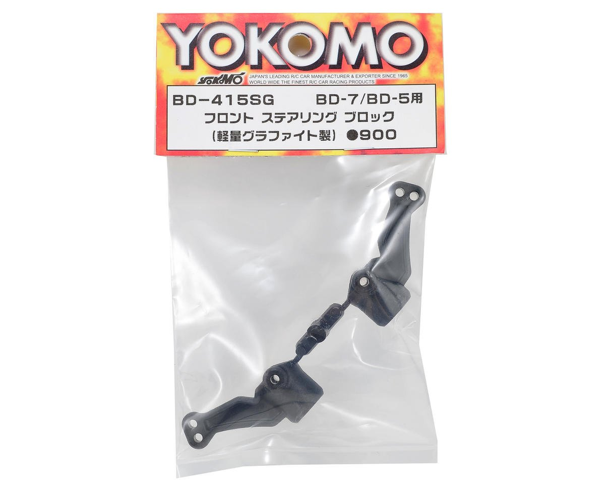 Lightweight Graphite Front Steering Block Set by Yokomo