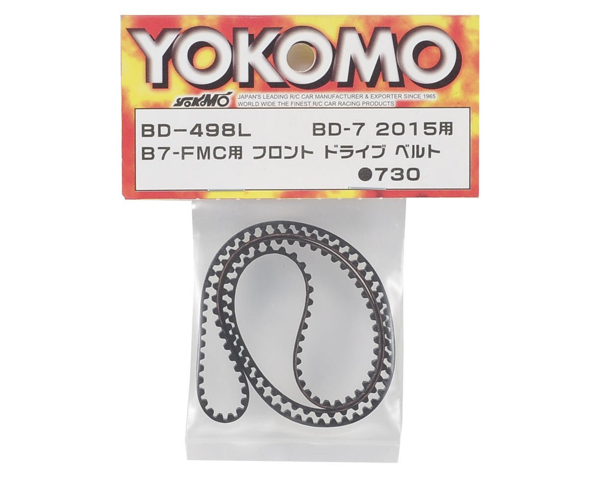 Motor Forward Front Drive Belt (B7-FMC) by Yokomo