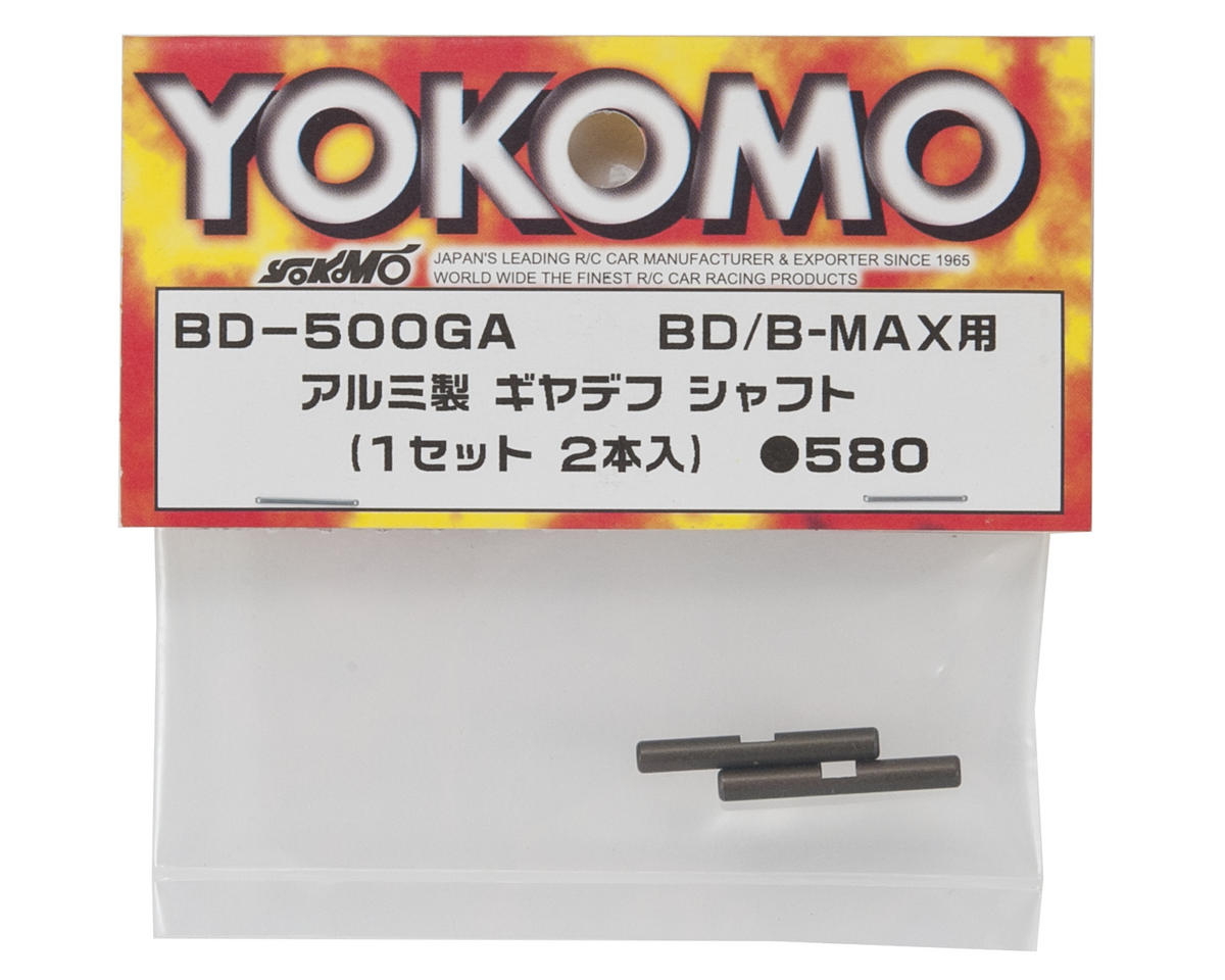 Yokomo Aluminum Gear Differential Shaft (2)