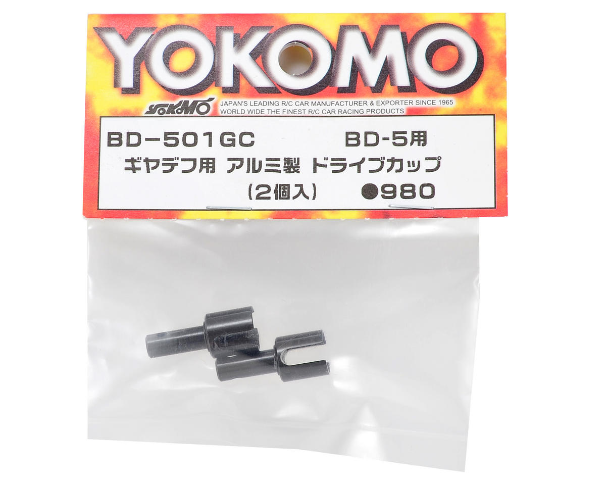 Gear Differential Aluminum Outdrive Set (2) by Yokomo