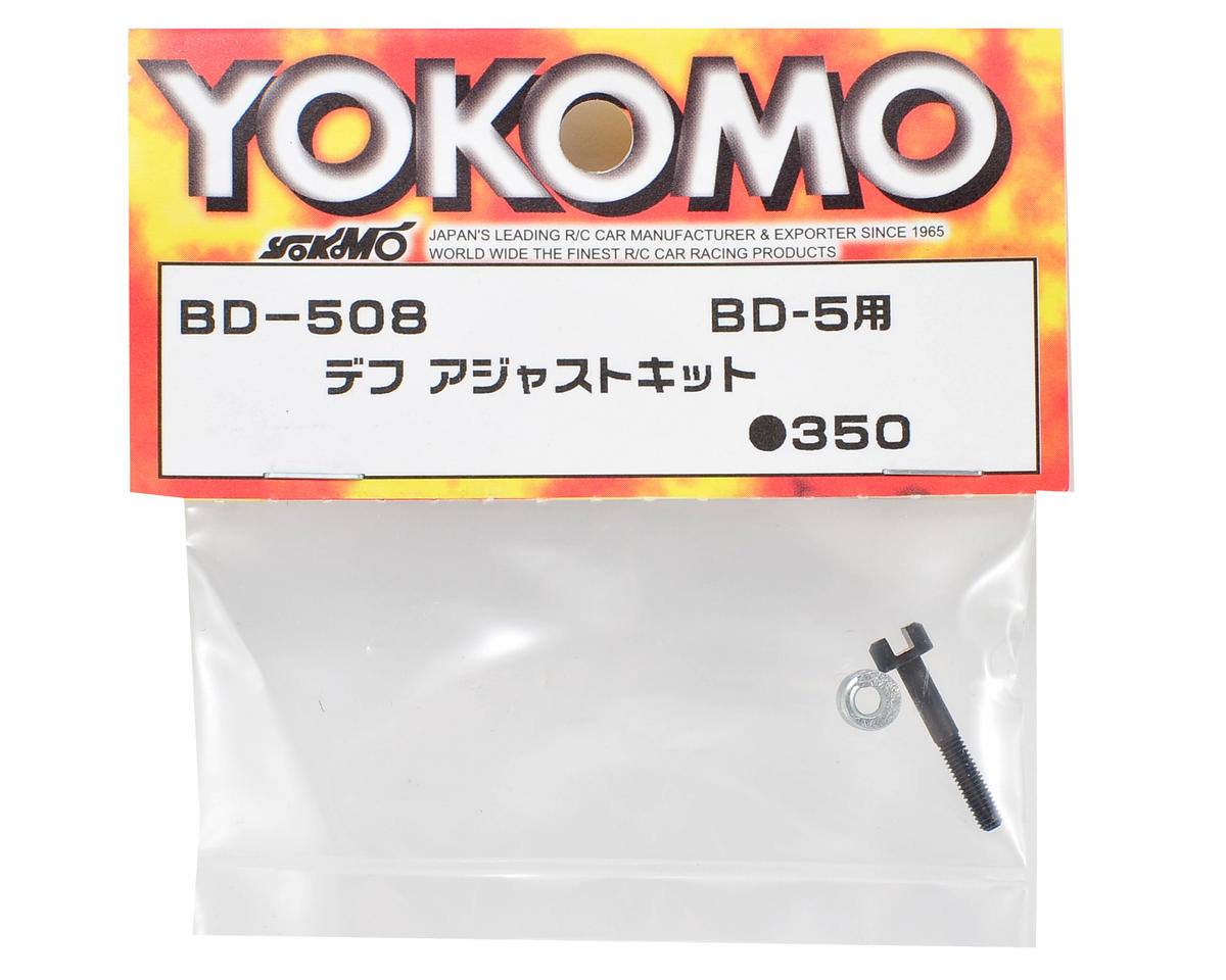 Ball Differential Screw and Spring Set by Yokomo
