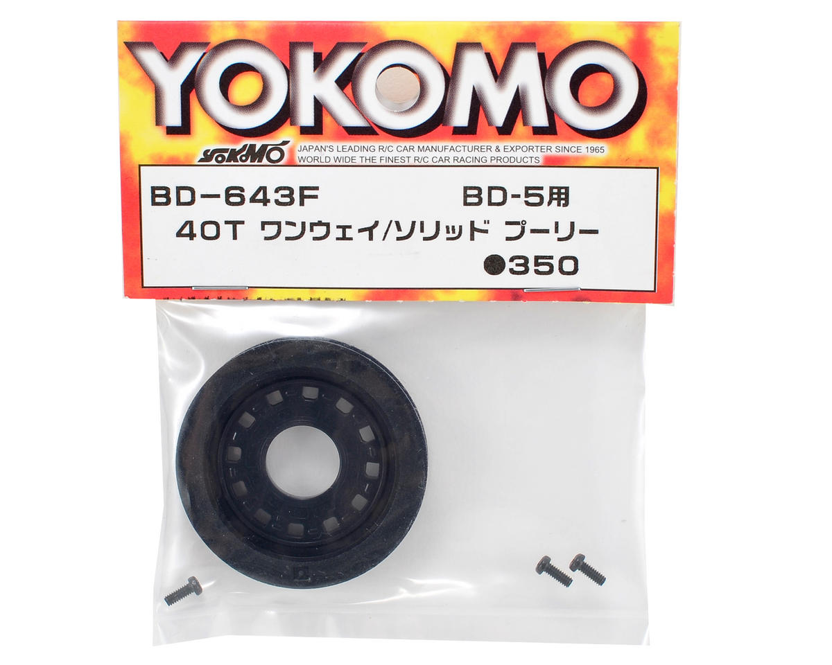 Yokomo 40T One-Way Pulley
