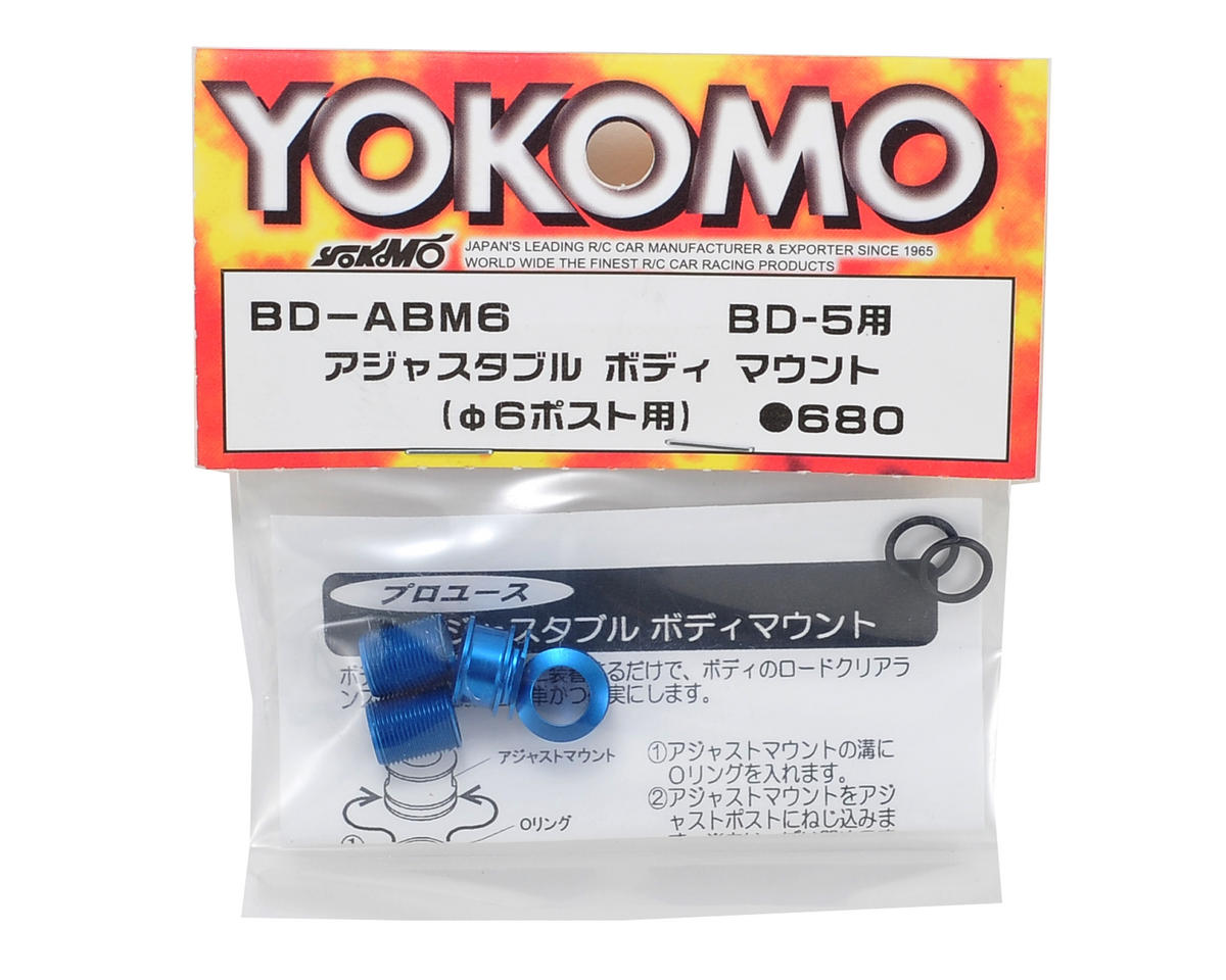 Yokomo Adjustable Body Mount Set