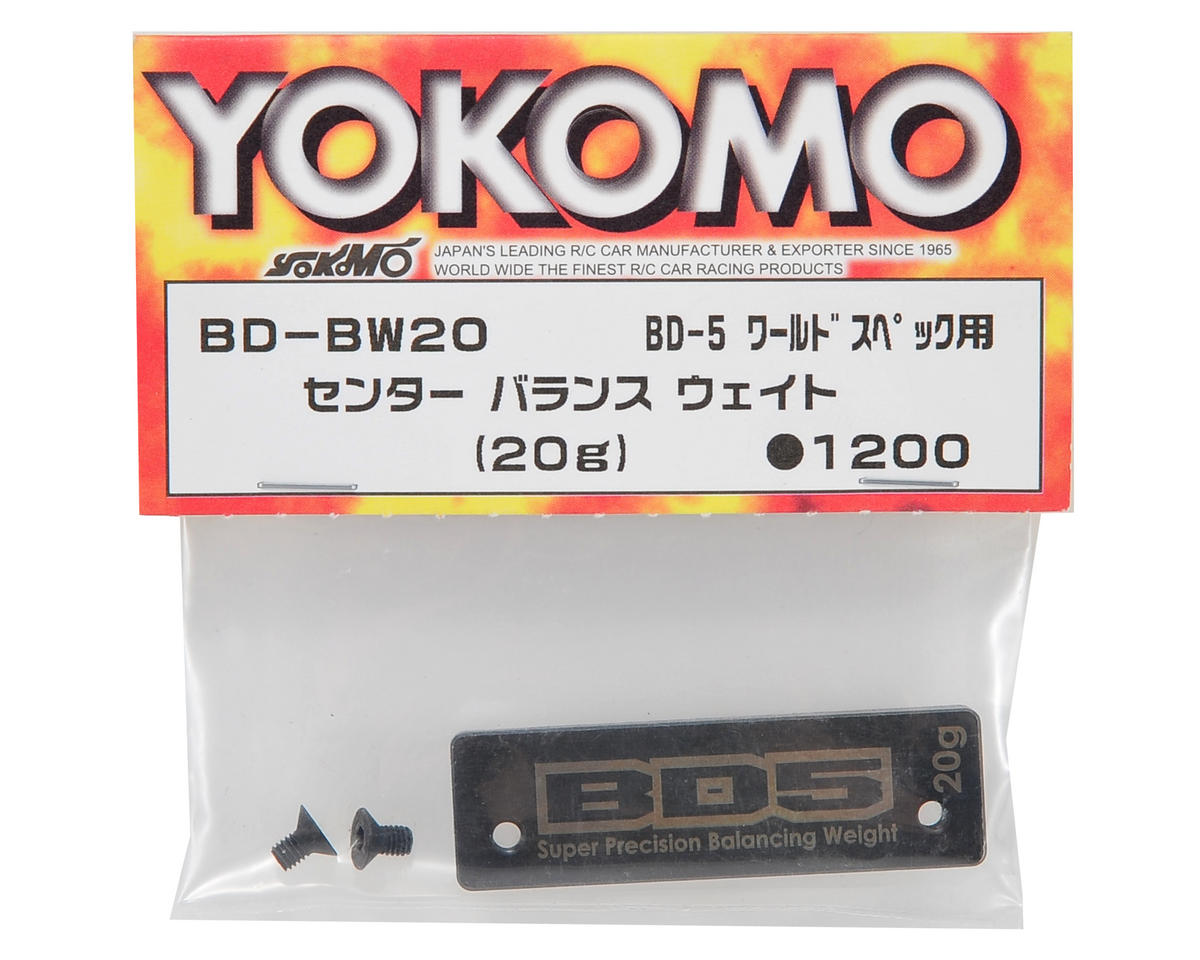 Yokomo Center Balance Weight (20g)