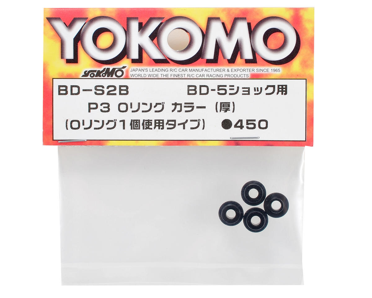 Yokomo P3 O-Ring Collar (Black) (4) (Thick)