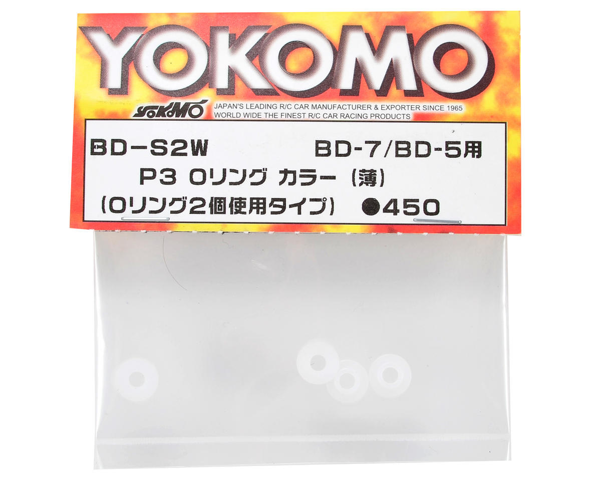 Yokomo P3 O-Ring Collar (White) (4) (Thin)