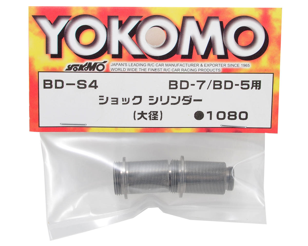Yokomo Shock Cylinder (2) (Big Bore)