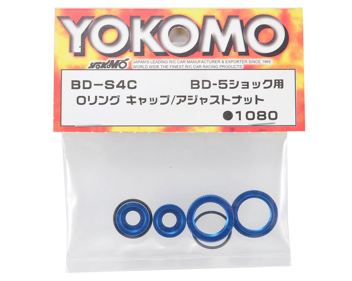Yokomo Lower Shock Cap & Pre-Load Collar Set