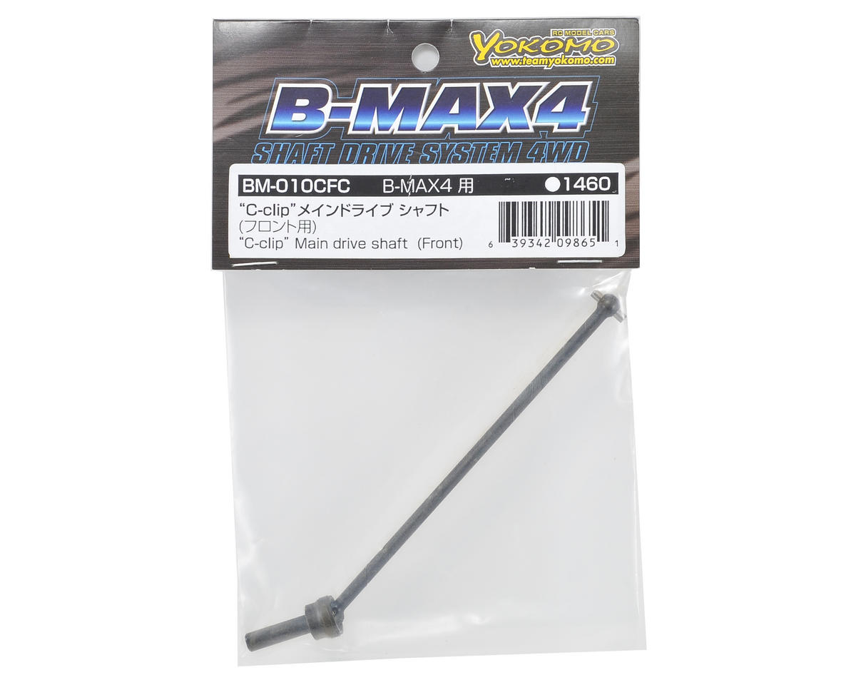 Yokomo Front-Center C-Clip Main Driveshaft