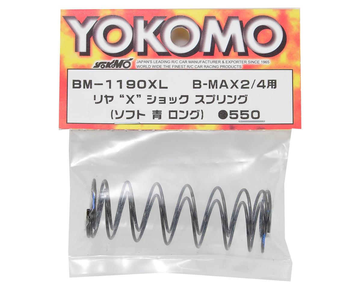 "Yokomo Rear ""X"" Long Shock Spring Set (Blue/Soft)"