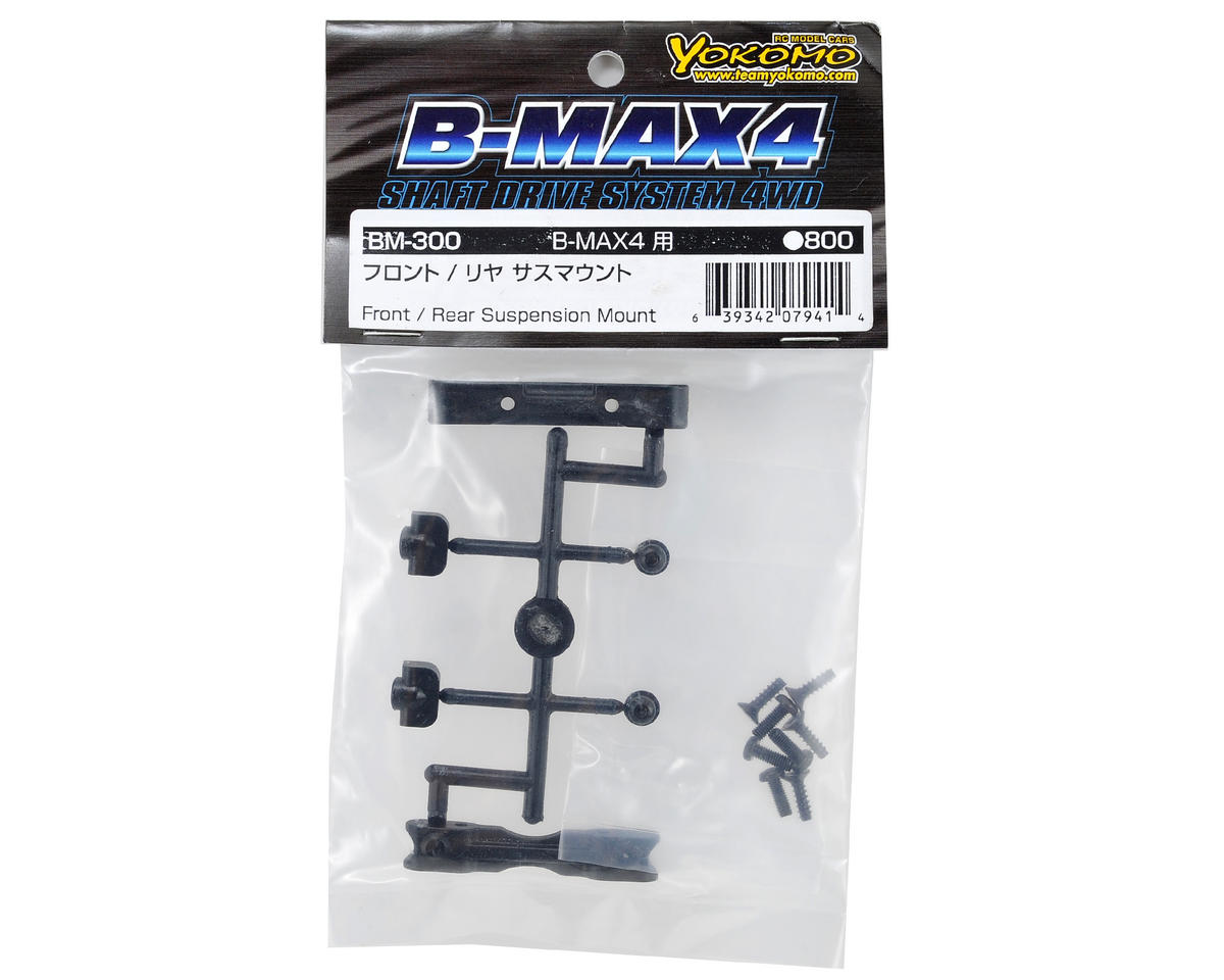 Yokomo Front/Rear Suspension Mount Set