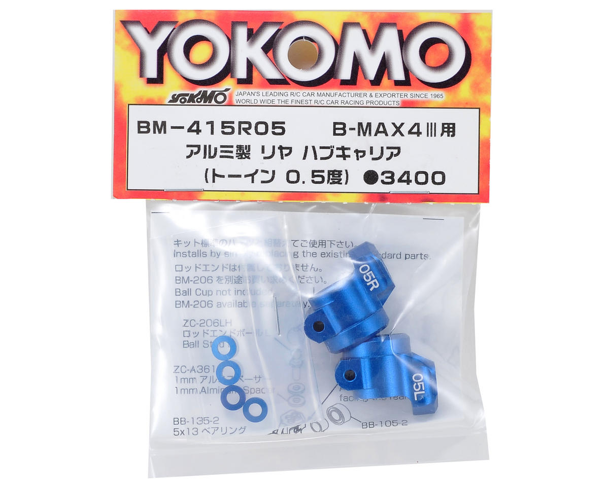 Yokomo 0.5° Aluminum Rear Hub Carrier Set