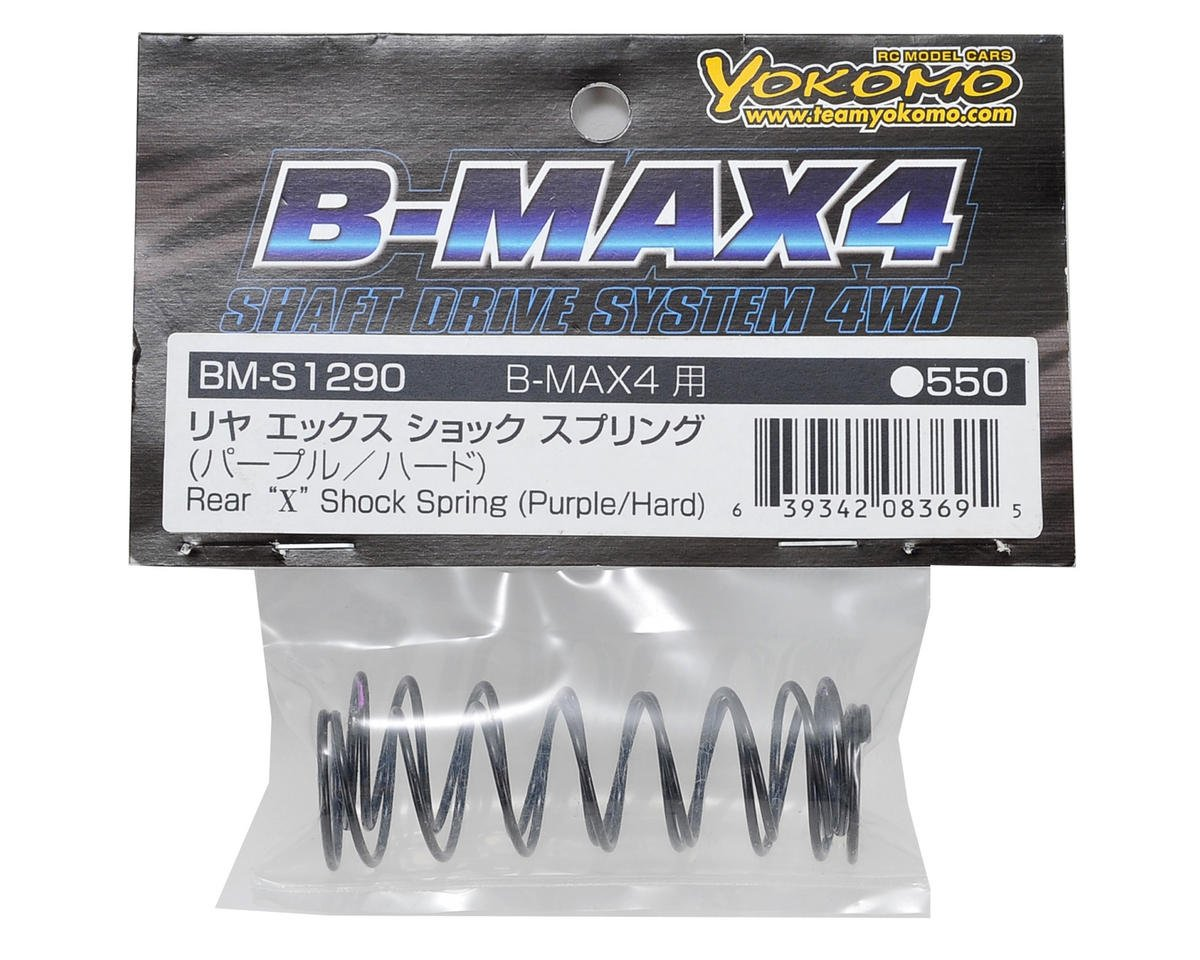 "Yokomo Rear ""X"" Shock Spring Set (Purple/Hard)"
