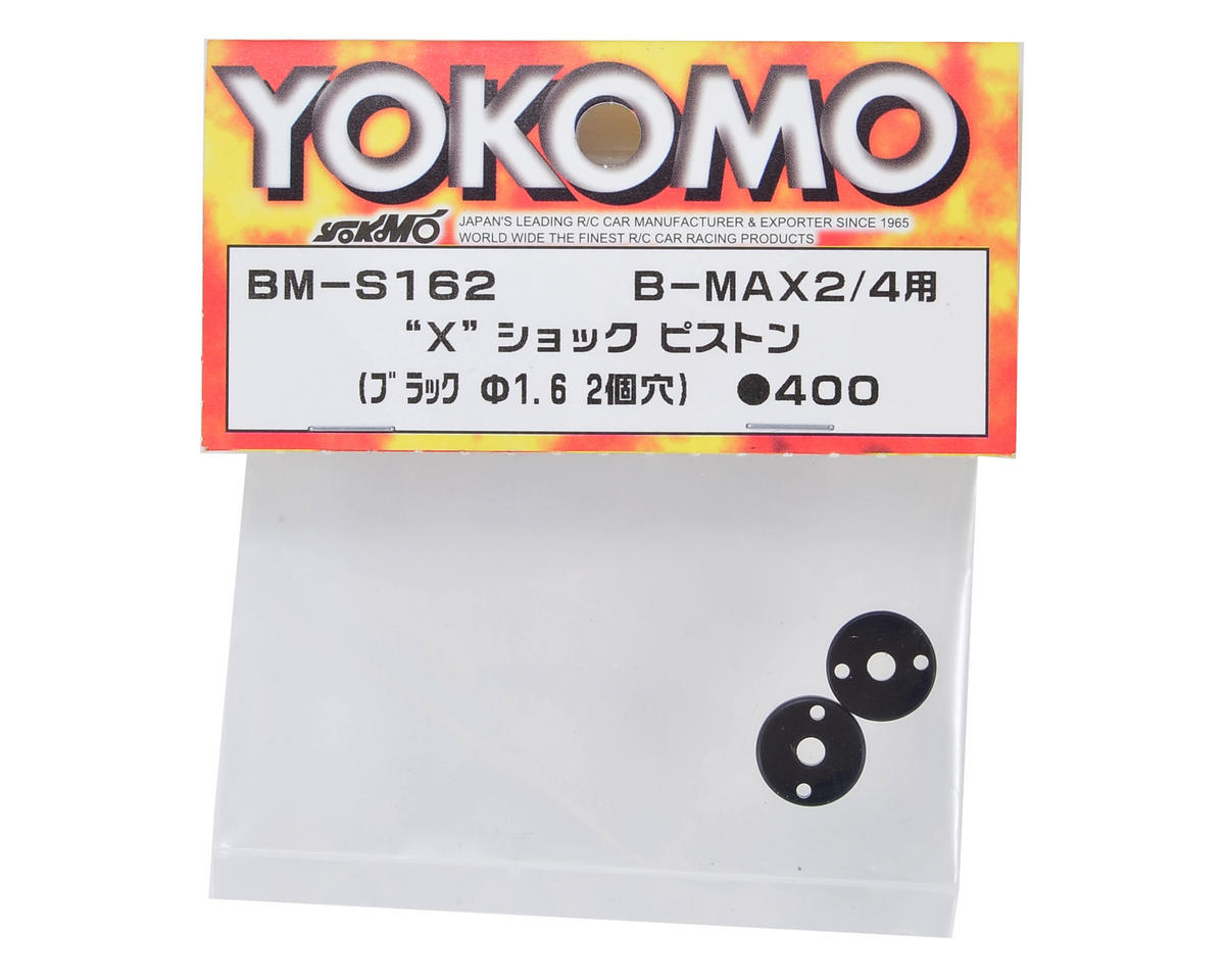 """X"" Shock Piston (Black) (2) (2 Hole/1.6mm) by Yokomo"