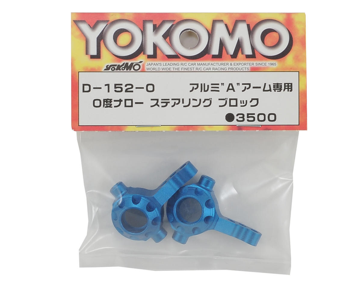 Yokomo Aluminum Narrow Arm Steering Block Set (0°)
