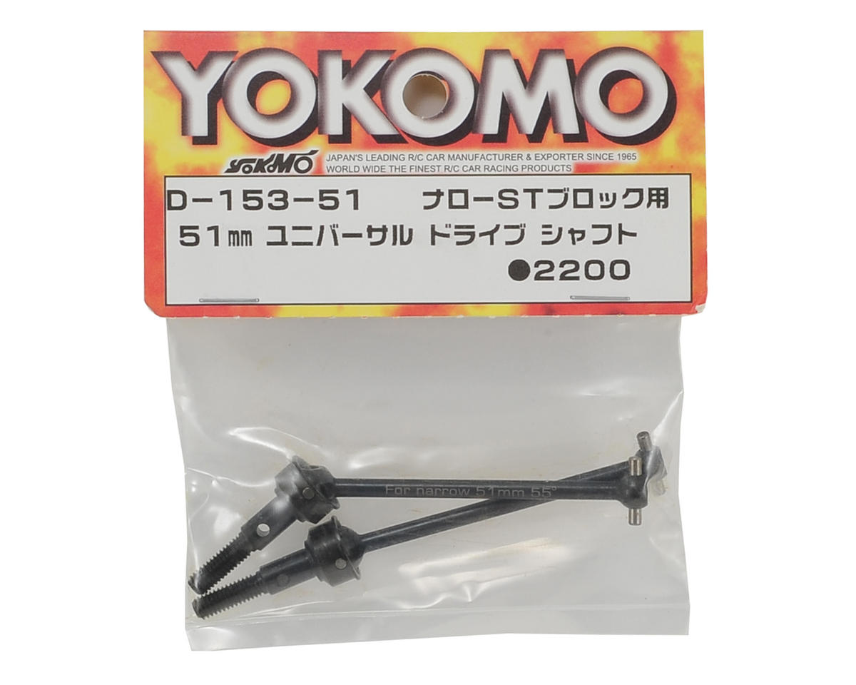 Yokomo Narrow Arm Universal Driveshaft (2) (51mm)