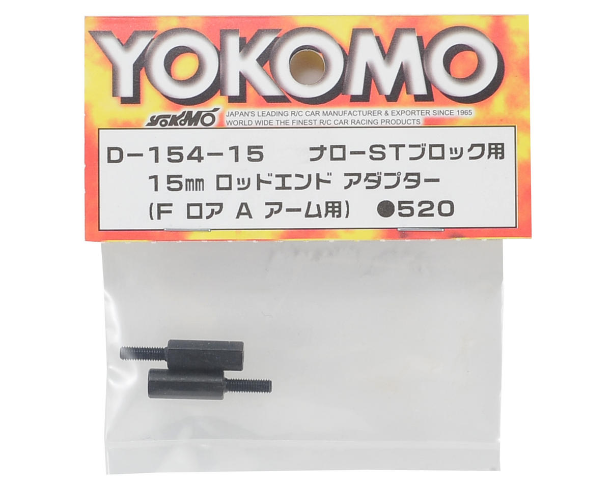 Yokomo 15mm Rod End Adapter (2) (Narrow Steering)