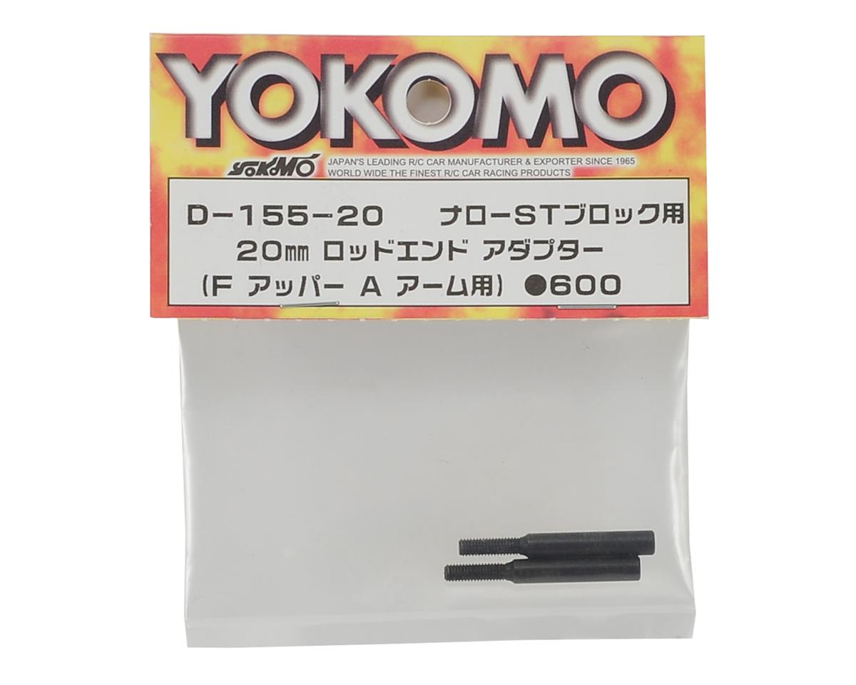 Yokomo 20mm Rod End Adapter (2) (Narrow Steering)