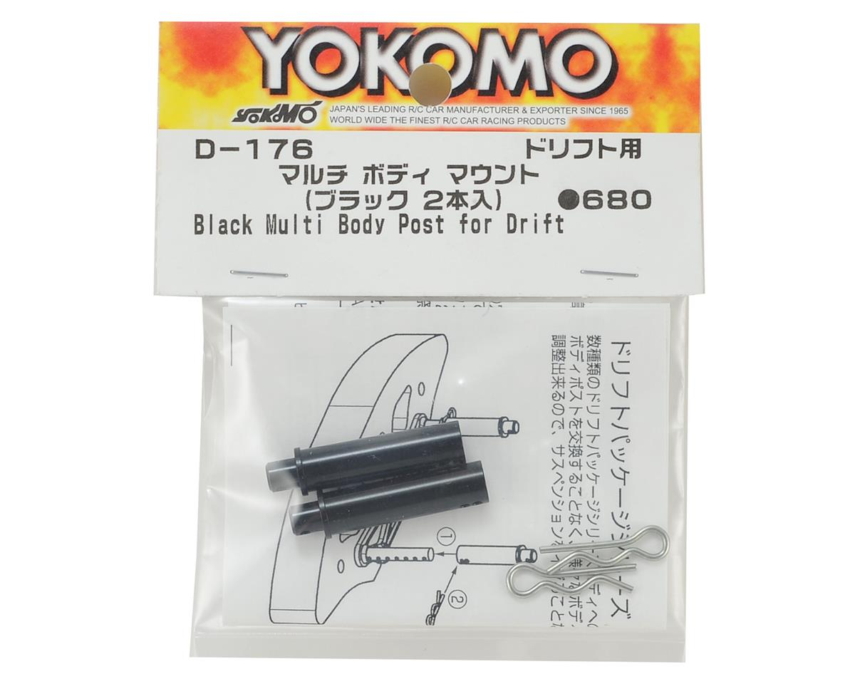 Yokomo Aluminum Body Mount (Black)
