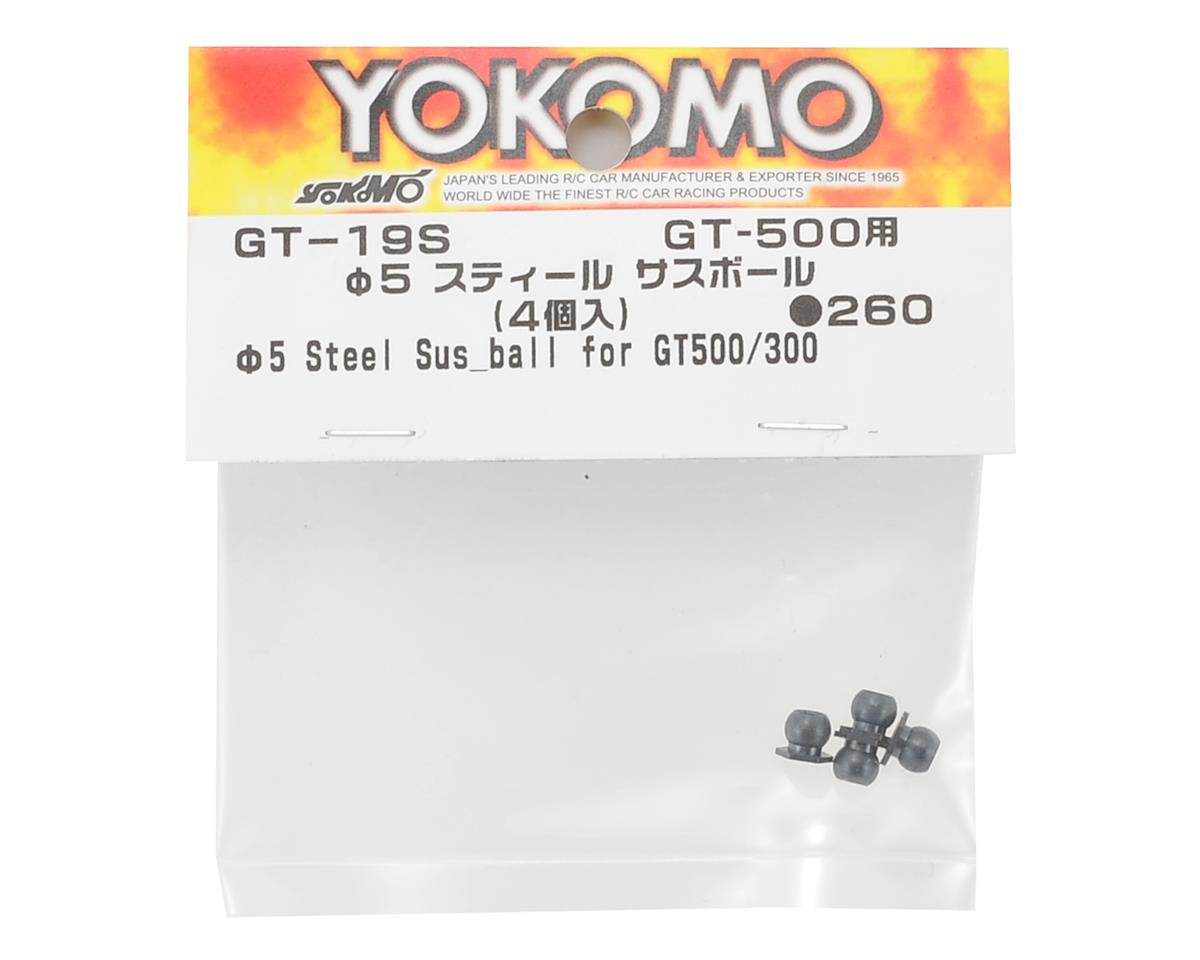 Yokomo 5mm Steel Suspension Ball (4) (for Side Link)