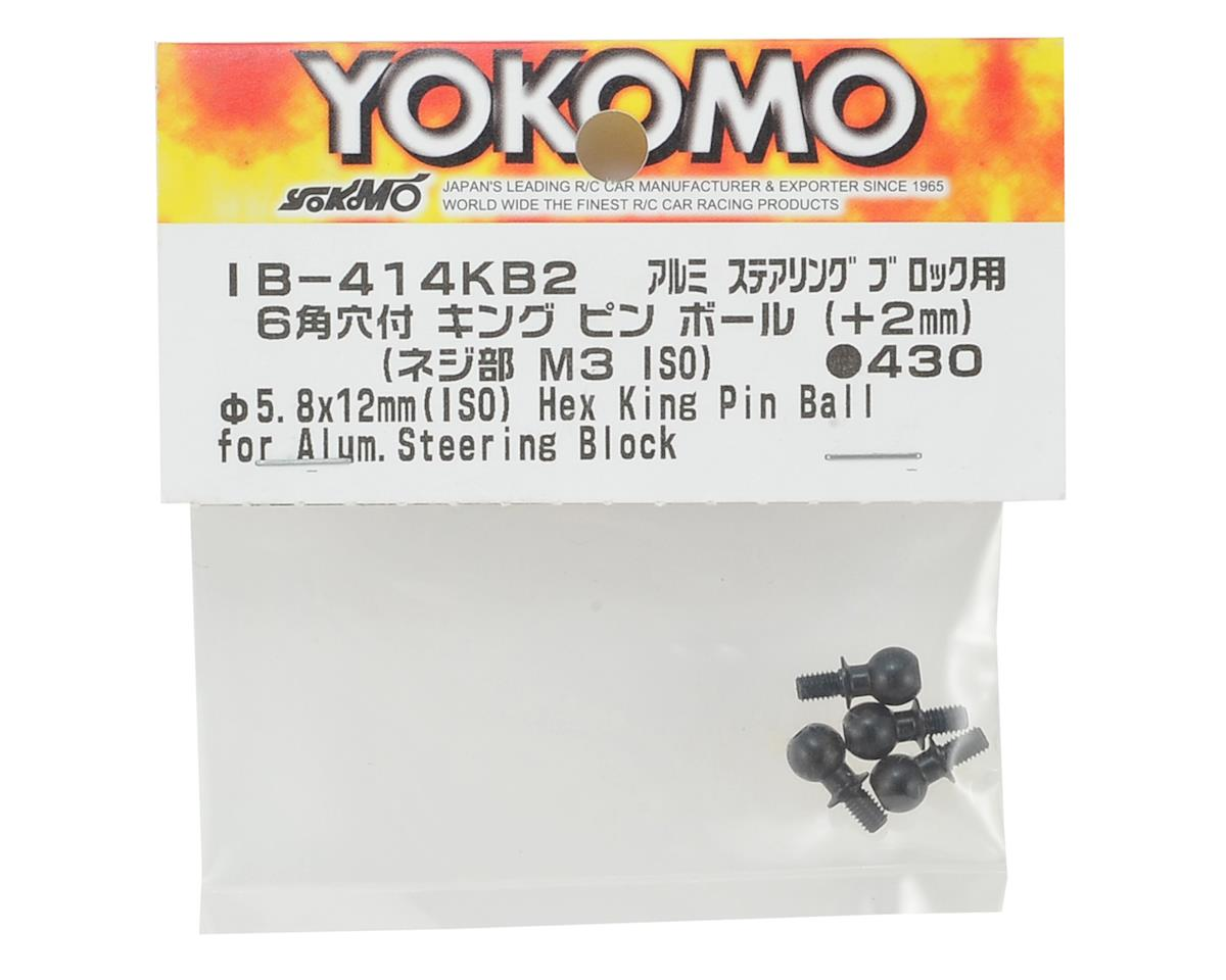 Yokomo Button Head King Pin Ball (4) (for Alum Steering Block)