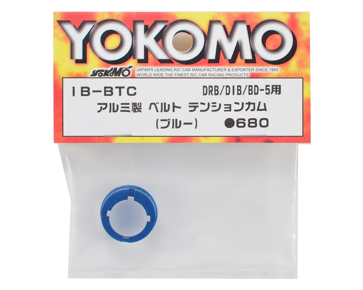 Yokomo Aluminum Belt Tension Adjust Cam (Blue)