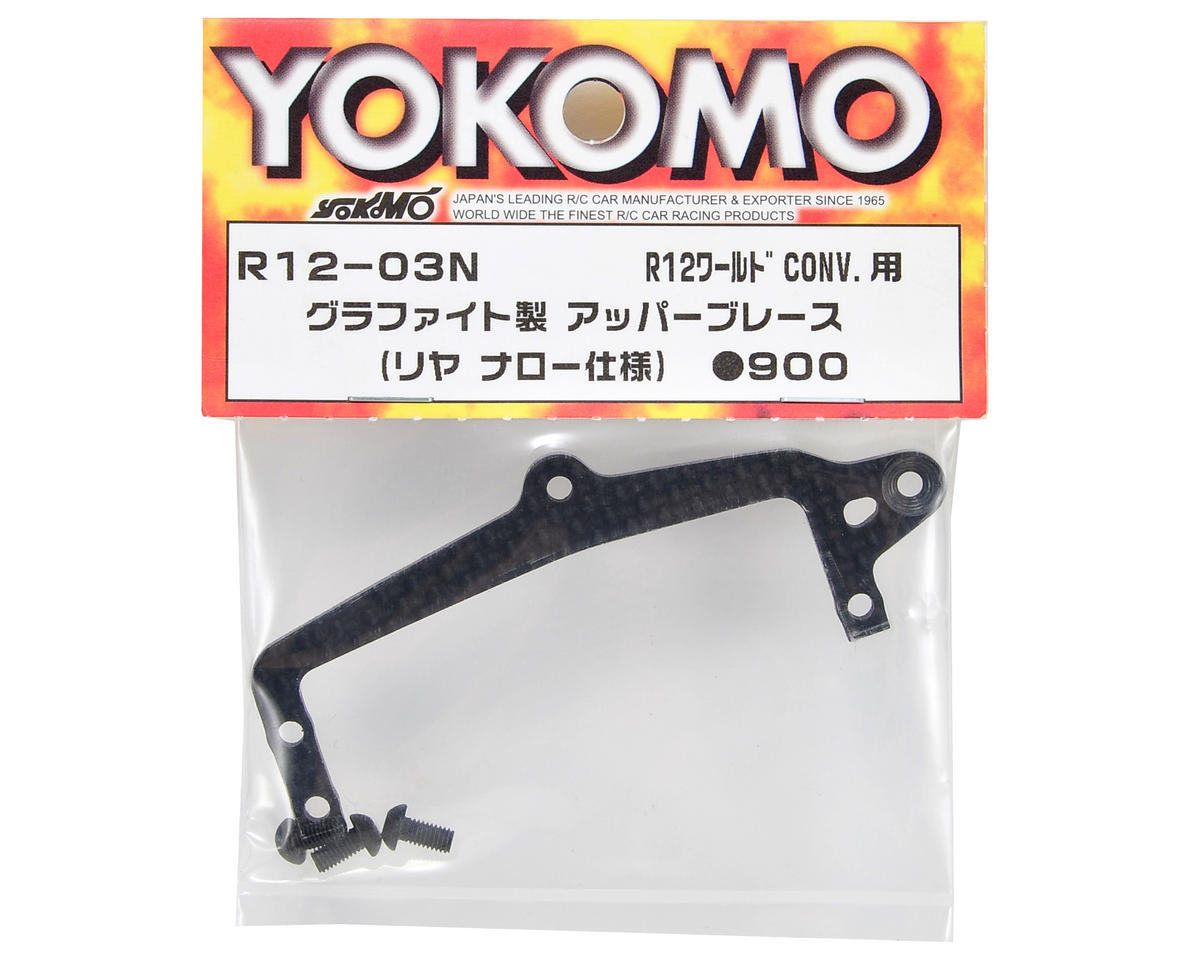 Yokomo Graphite Upper Brace (World Conversion)