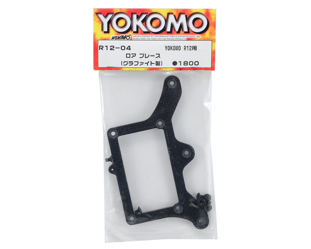 Yokomo Graphite Lower Brace
