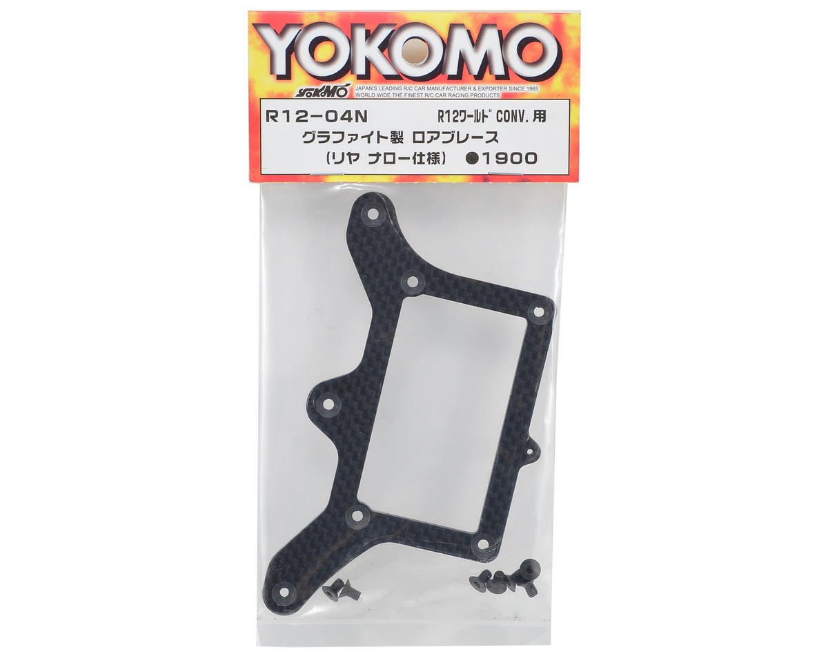 Yokomo Graphite Lower Brace (World Conversion)