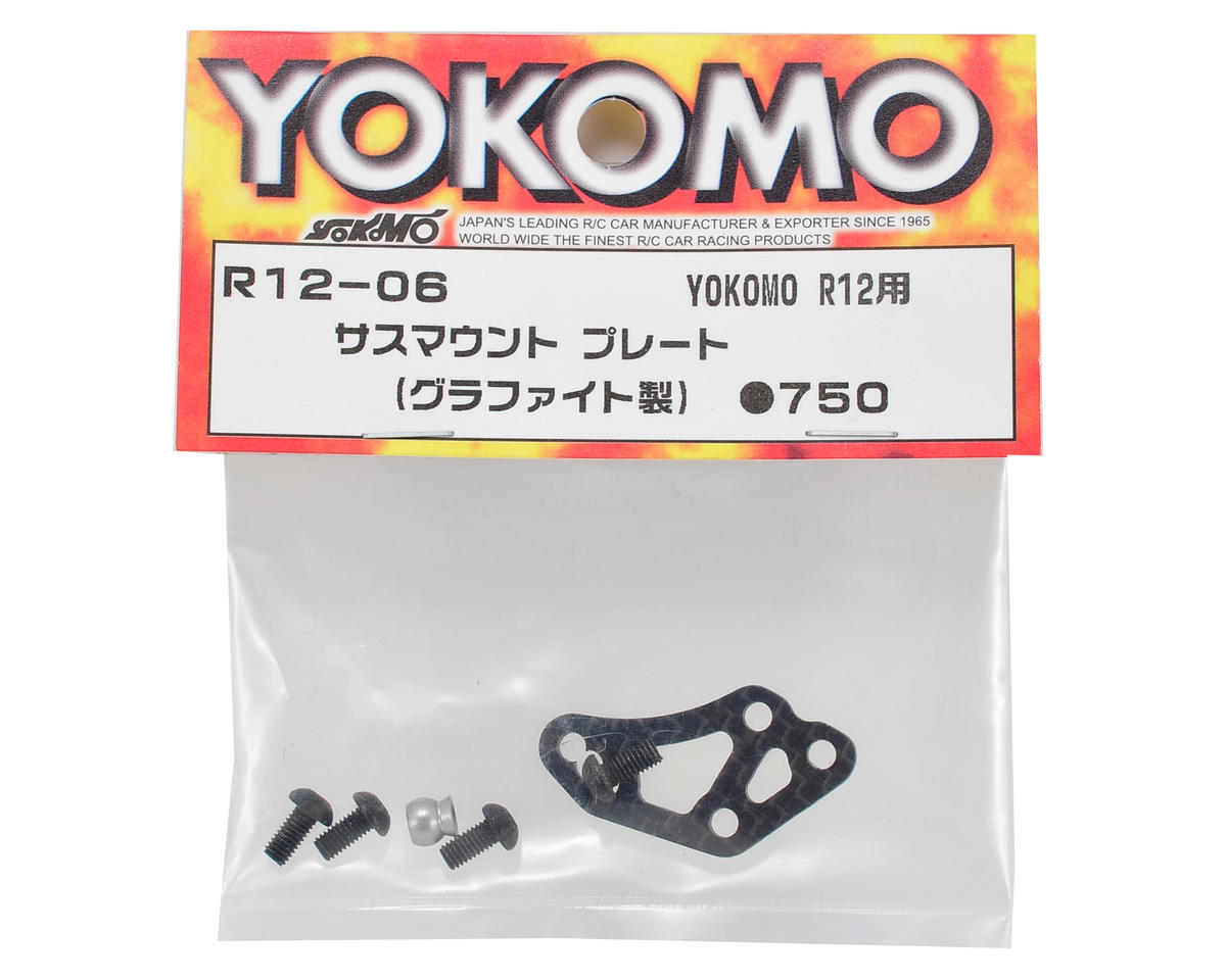 Yokomo Graphite Suspension Mount Plate
