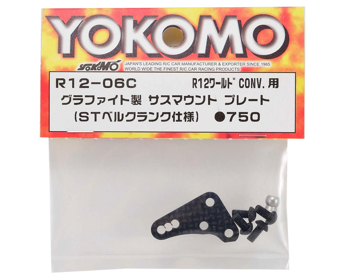 Yokomo Graphite Suspension Mount Plate (World Conversion)