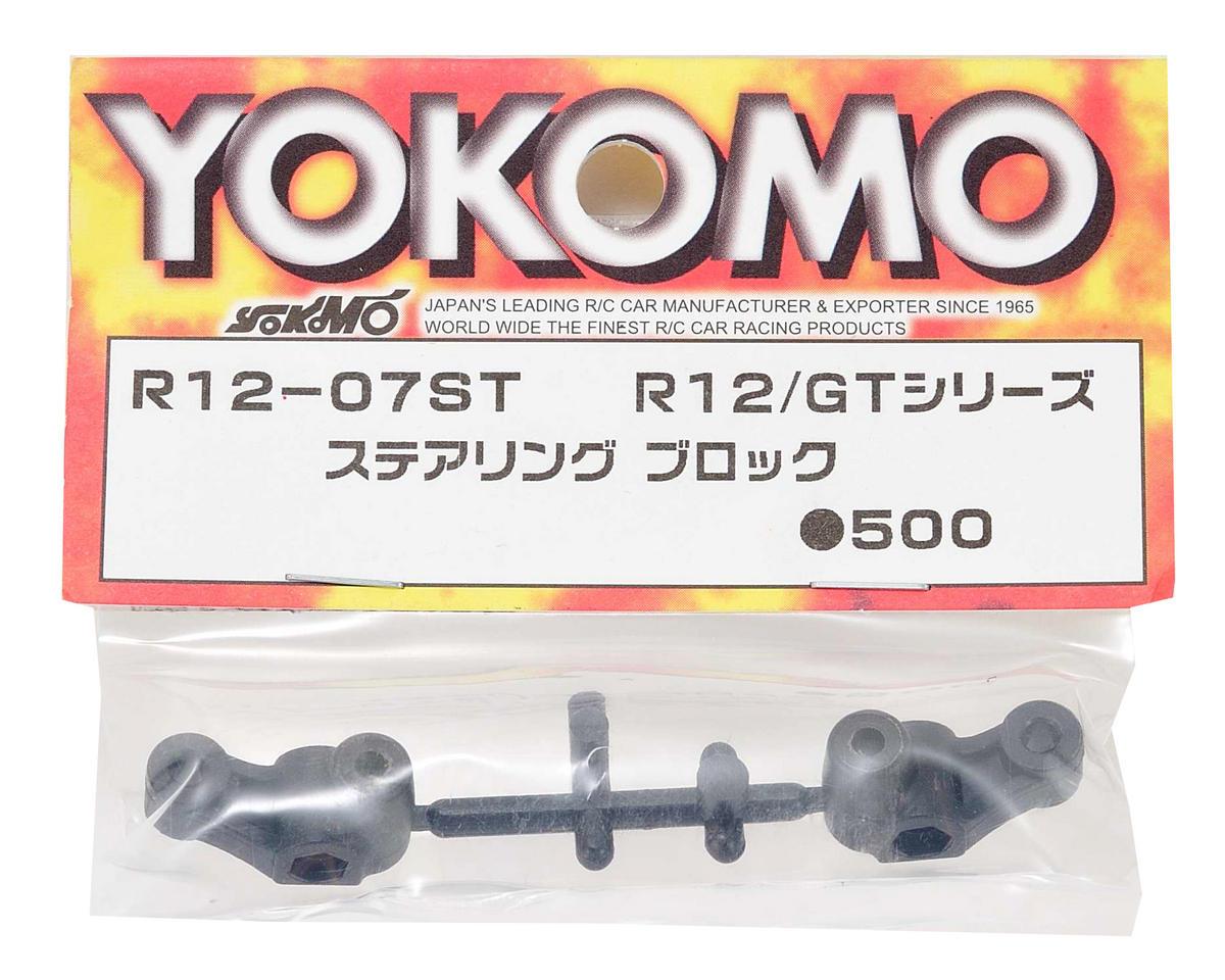 Yokomo Steering Block Set