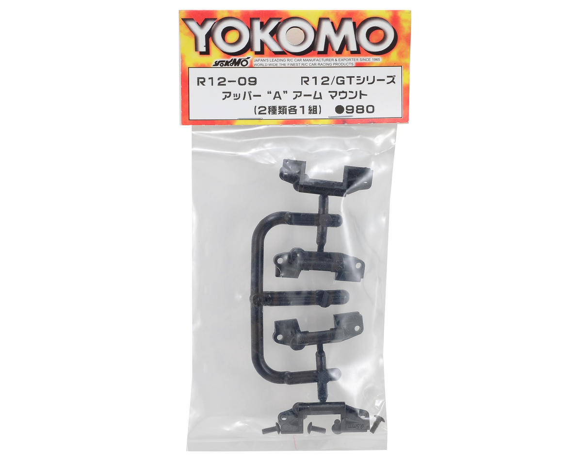 "Upper ""A"" Arm Mount Set by Yokomo"