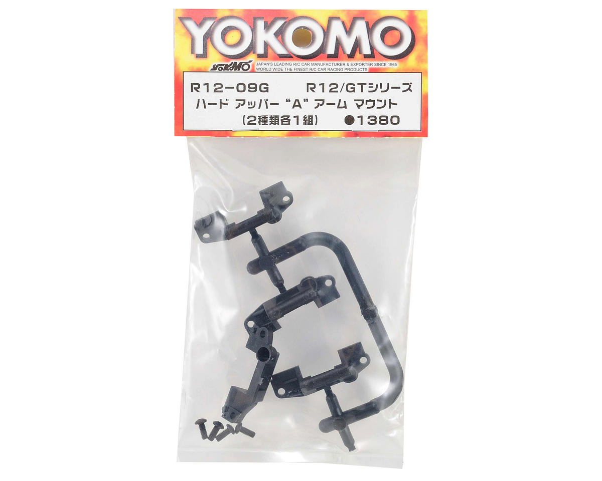 "Yokomo Hard Upper ""A"" Arm Mount Set (2 Sets)"