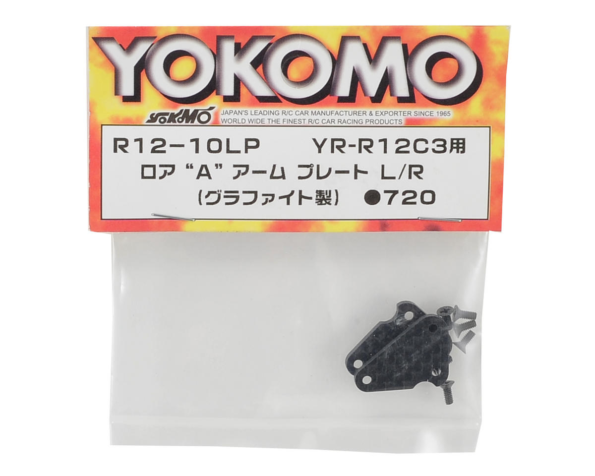 Yokomo Lower Left/Right A Arm Plate (R12 C3)