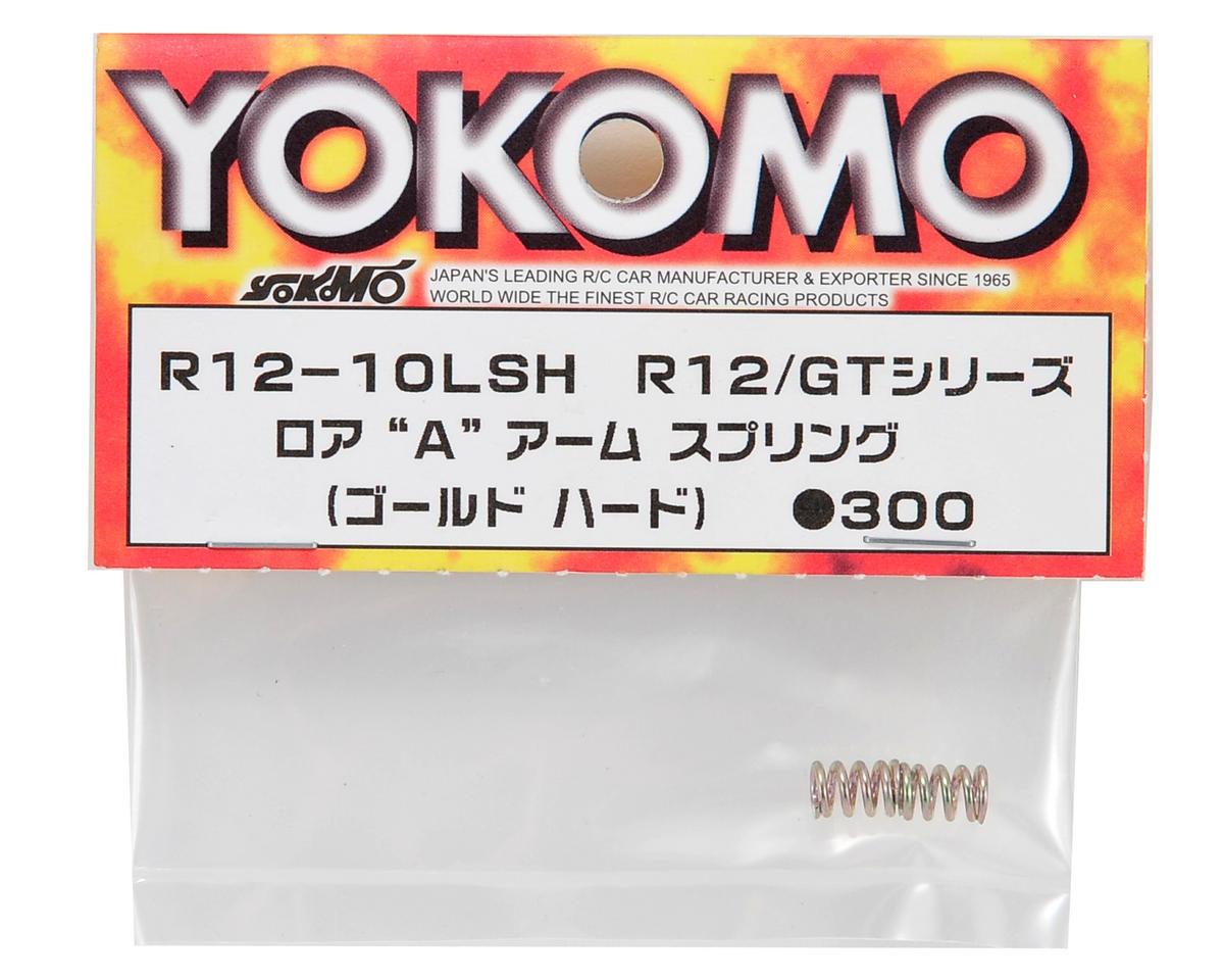 """Yokomo Lower """"A"""" Arm Spring Set (Gold/Hard)"""