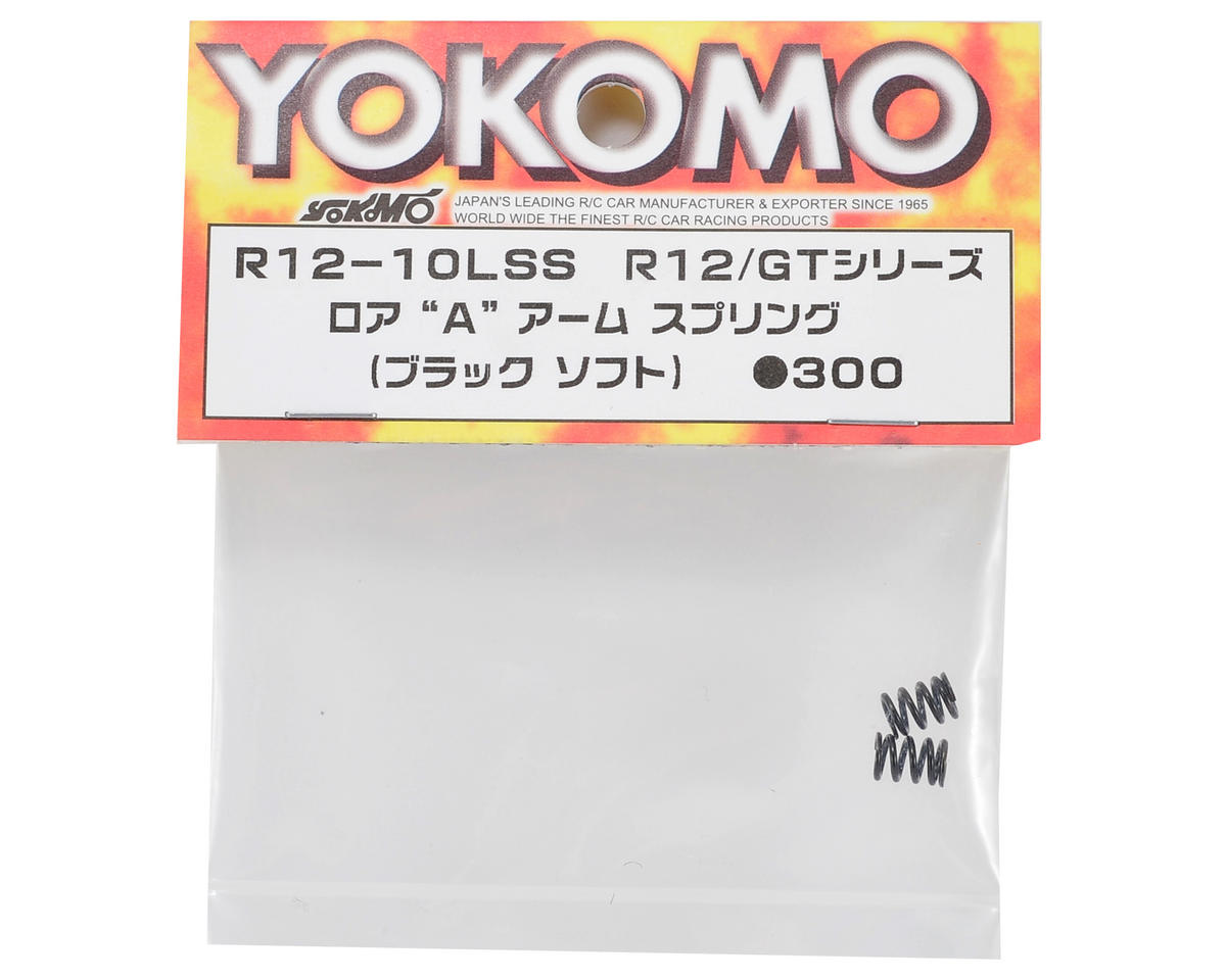 "Yokomo Lower ""A"" Arm Spring Set (Black/Soft)"