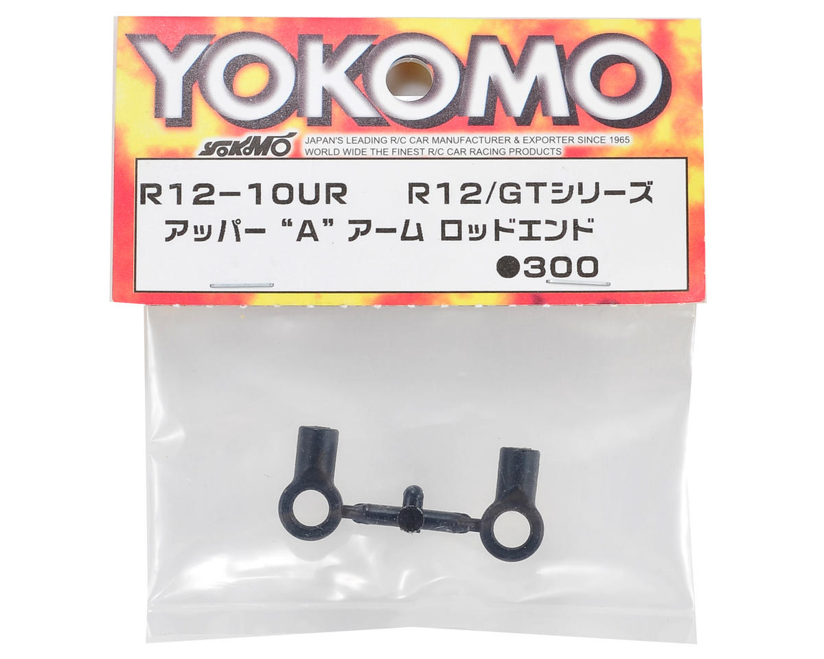 "Image 2 for Yokomo Upper ""A"" Arm Rod End (2)"