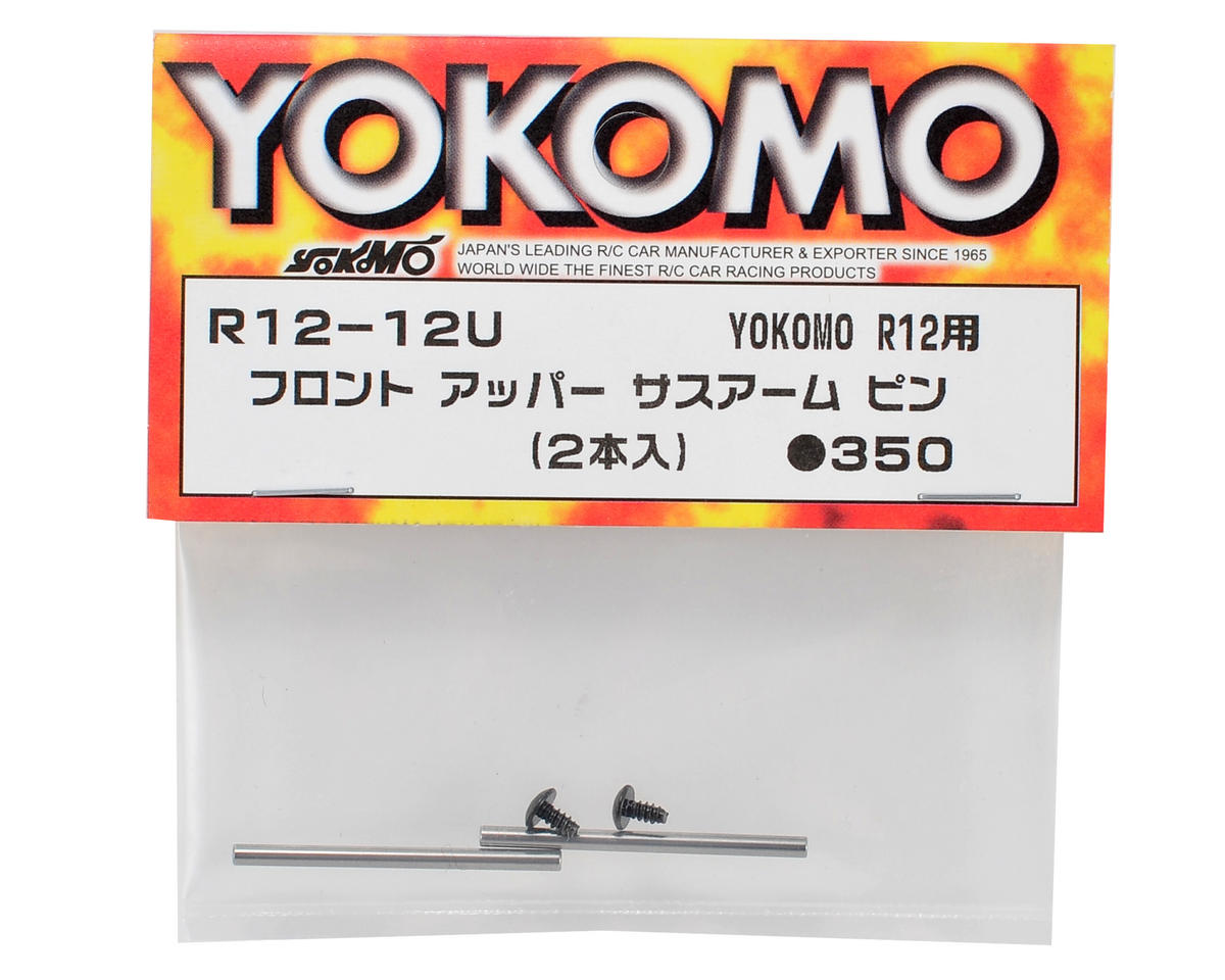 Yokomo Upper Front Suspension Arm Pin (2)