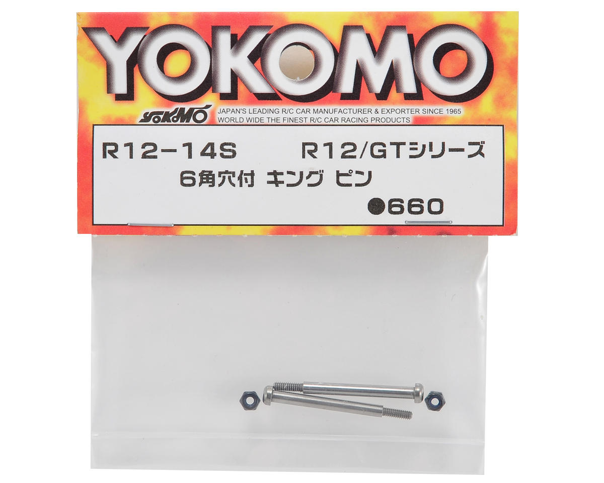 Yokomo King Pin Set (w/Hex Head)