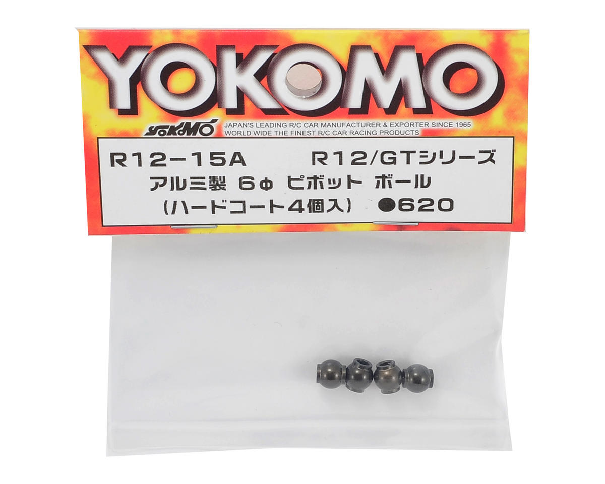 Yokomo 6mm Aluminum Pivot Ball Set (4)