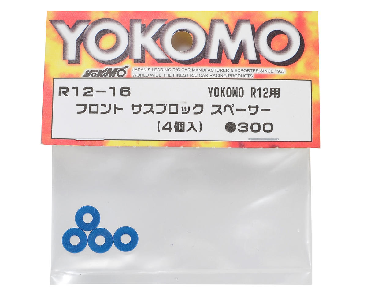 Yokomo Front Suspension Spacer Block (4)