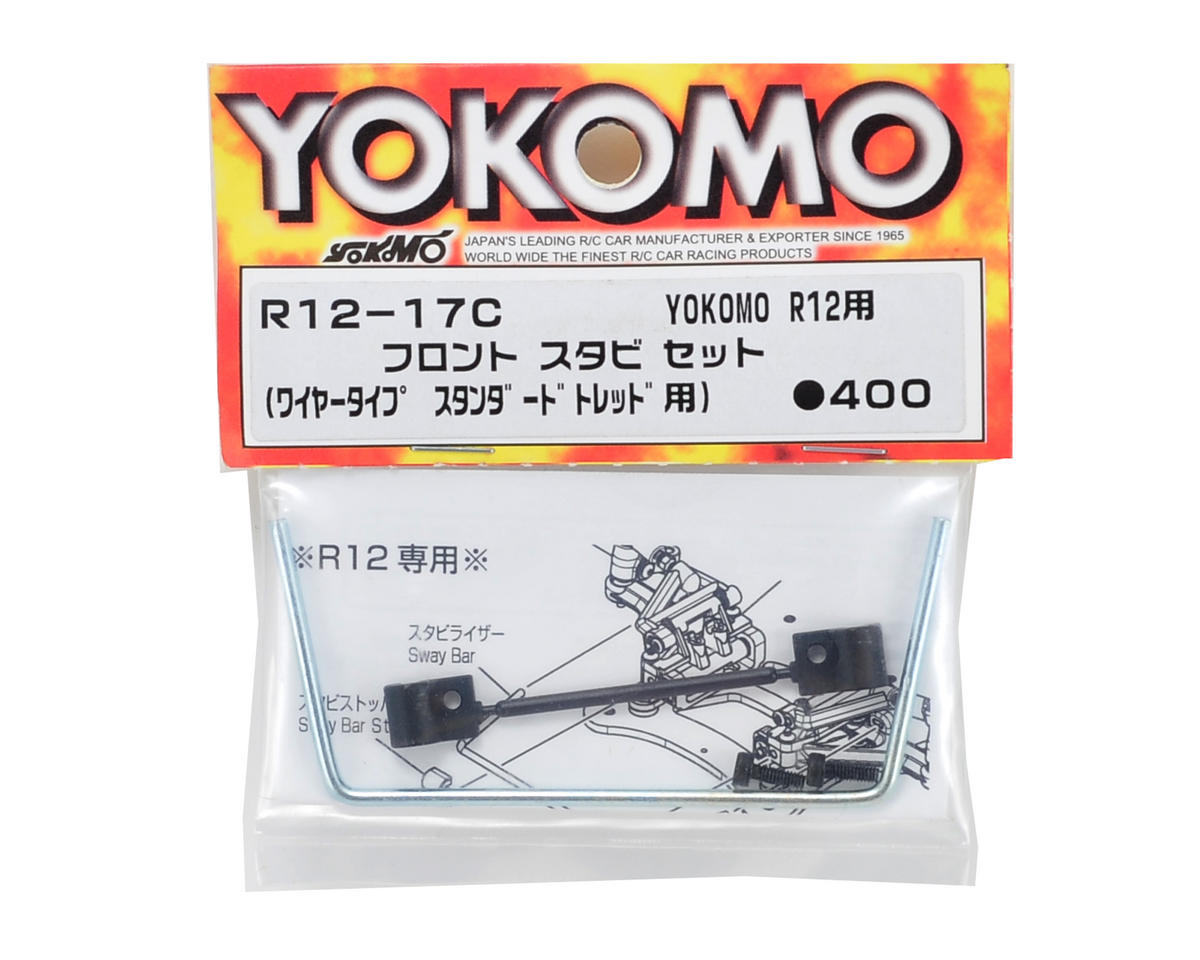 Yokomo Wire Type Front Stabilizer Set