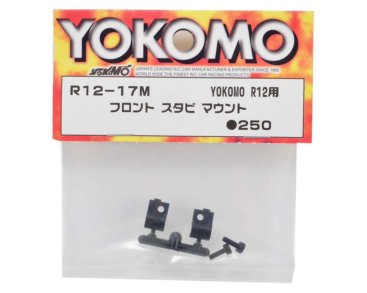 Yokomo Front Stabilizer Mount
