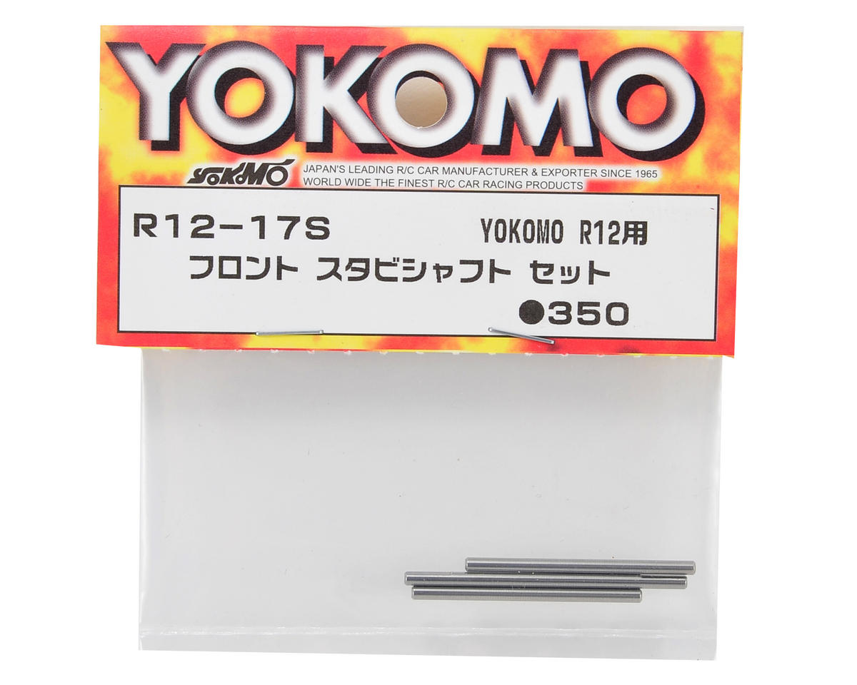Yokomo Front Stabilizer Shaft Set (3)