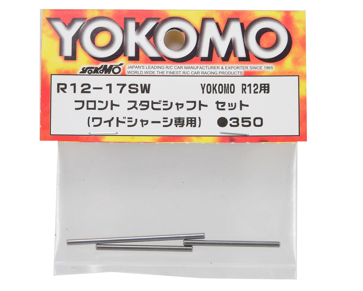 Yokomo Front Chassis Stabilizer Shaft Set (Wide Conversion)