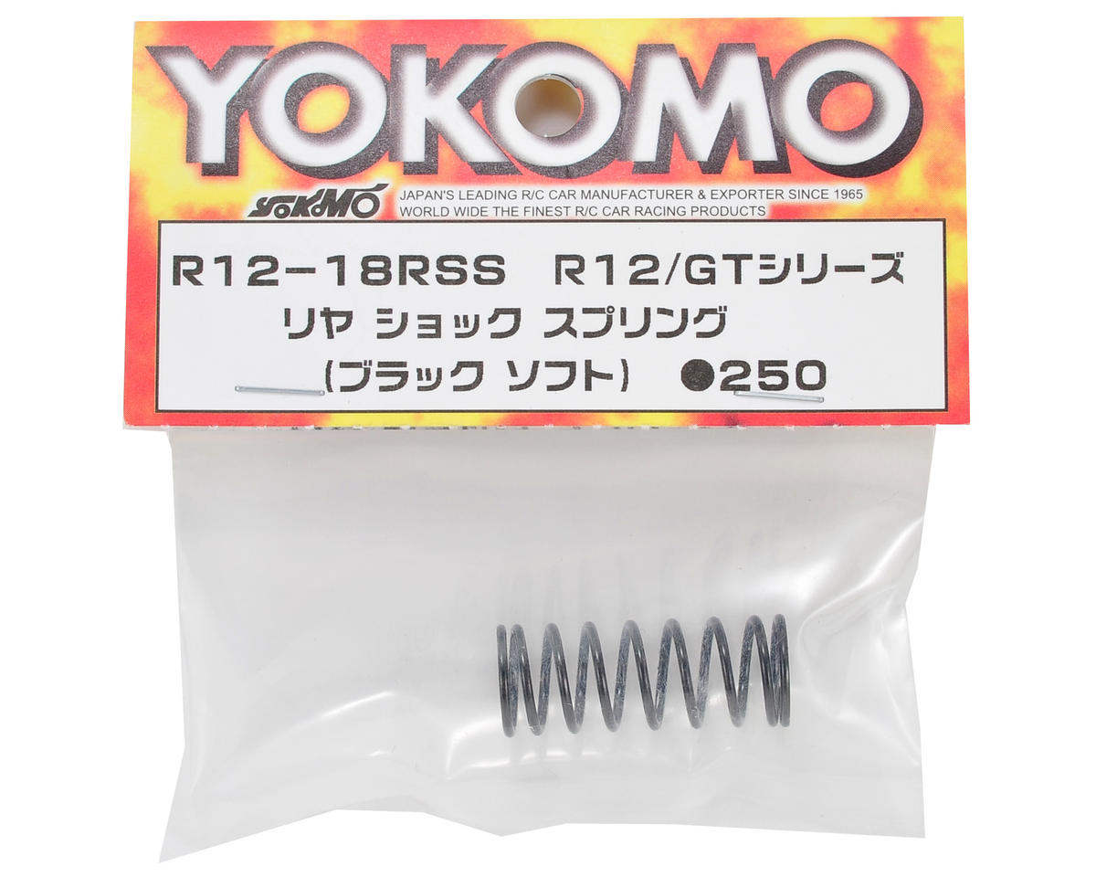 Yokomo Rear Shock Spring (Black - Soft)