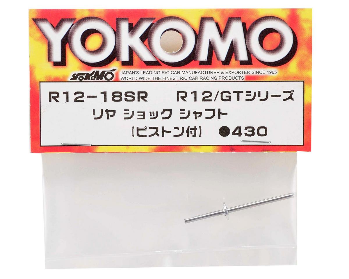 Yokomo Rear Shock Shaft w/Piston