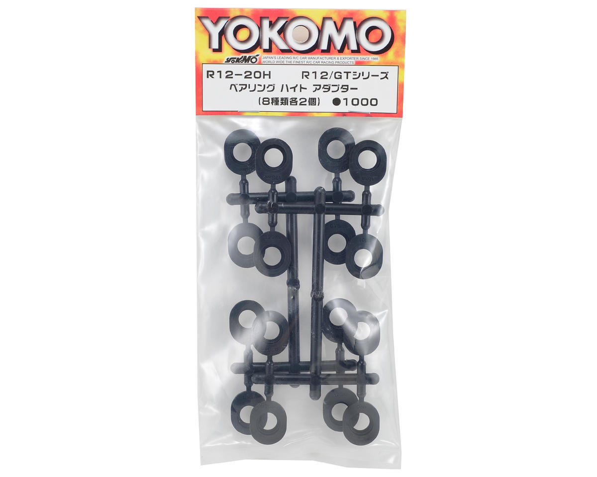 Yokomo Bearing Height Adapter Set (16)