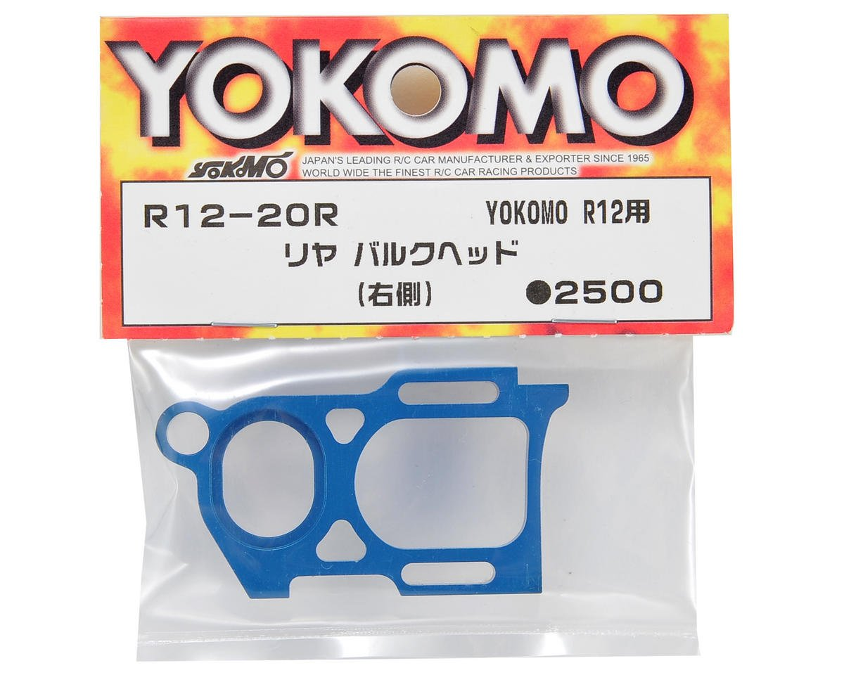 Yokomo Rear Bulkhead (Right)